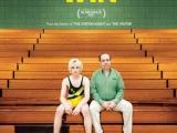 Review: Win Win, 2011, dir. ThomasMcCarthy