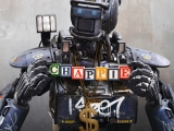 Review: Chappie, 2015, dir. Neill Blomkamp