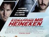 Review: Kidnapping Mr. Heineken, 2015, dir. DanielAlfredson