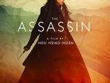 Review: The Assassin, 2015, dir. HouHsiao-Hsien
