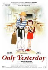 Review: Only Yesterday, 1991/2016, dir. Isao Takahata