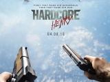 Review: Hardcore Henry, 2016, dir. IlyaNaishuller