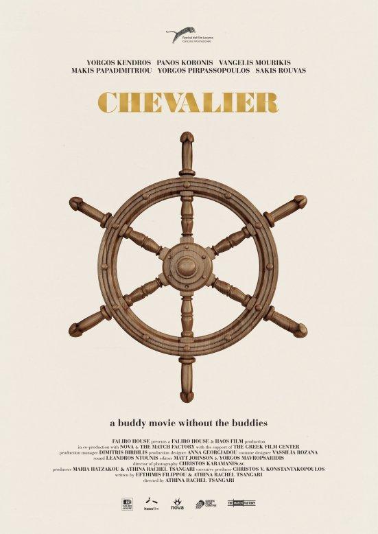 Chevalier_poster_goldposter_com_1