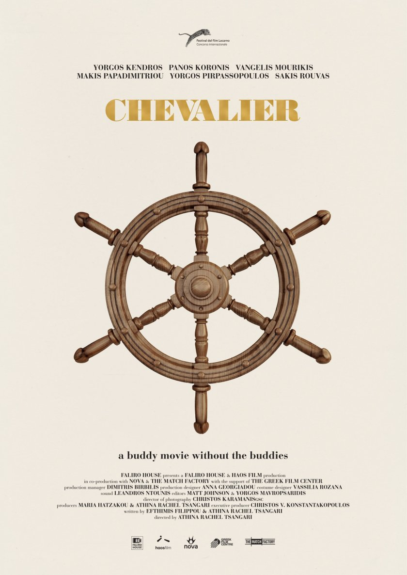 Chevalier_poster_goldposter_com_1