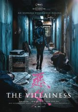 Review: The Villainess, 2017, dir. Jung Byung-gil