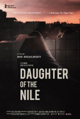 Review: Daughter of the Nile, 1987, dir. Hou Hsiao-Hsien