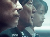 Review: The Third Murder, 2018, dir. Hirokazu Kore-eda