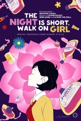 Review: The Night is Short, Walk On Girl