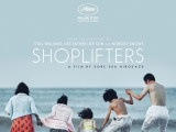 Review: Shoplifters, 2018, dir. Hirokazu Kore-eda