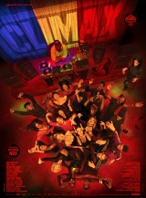 """Gaspar Noe On Climax, Accidental Allegories, Catastrophe Movies And More"""