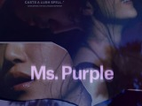 Review: Ms. Purple, 2019, dir. Justin Chon