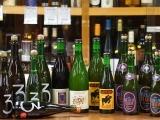 """""""The 10 Best Bottleshops of2019"""""""