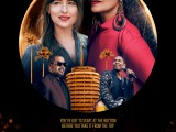 """''The High Note': Dakota Johnson & Tracee Ellis Ross Have Chemistry, But White Faces Intrude On Black Spaces"""