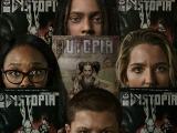 """'Utopia': Gillian Flynn's Take On Hero Worship Is BloodyFun"""